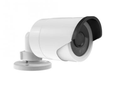Camera IP HDPARAGON HDS-2020IRP