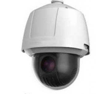 Camera IP HDPARAGON HDS-PT9523-DN