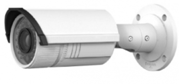 Camera IP HDPARAGON HDS-2620VF-IR3