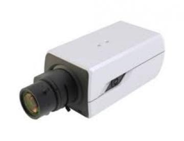 Camera IP HDPARAGON HDS-8412BX 1.3 M