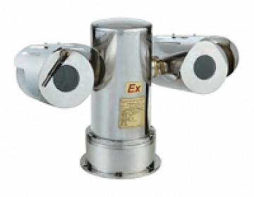 Camera IP HDPARAGON HDS-EX8236DN (36X PTZ)