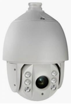 Camera IP HDPARAGON HDS-PT7284IR-A